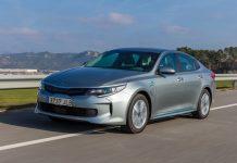 Salon de Genève : Kia révèle l'Optima hybride rechargeable