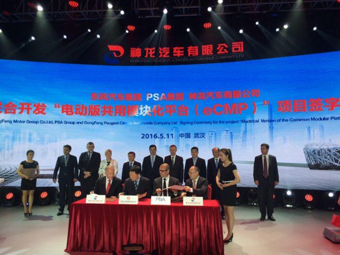 Véhicule électrique : PSA et Dongfeng main dans la main