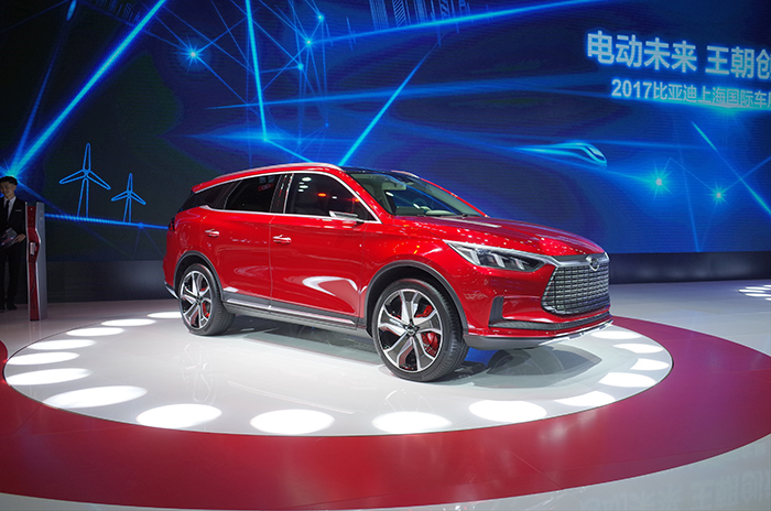 Concept SUV BYD