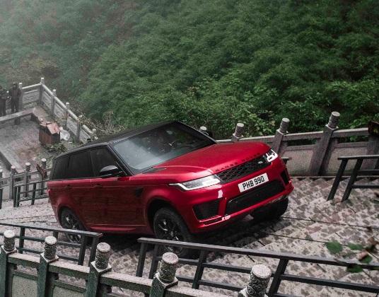 Land Rover autonome