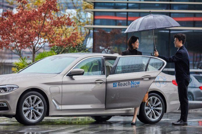 Chengdu : BMW service VTC